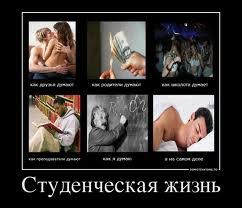 Самые нелепые приколы 2012. 2 Часть GmackBi.